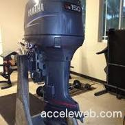 Used yamaha 150 hp outboard motor